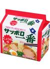 サッポロ一番 しょうゆ味 322円(税込)