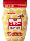 チャック付フラワー 237円(税抜)