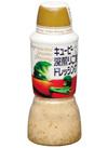 ドレッシング(深煎りごま・すりおろしオニオン・シーザーサラダ) 278円(税抜)