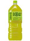 伊右衛門・やさしい麦茶 598円(税抜)