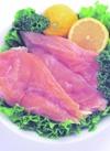 コープおかやま若鶏むね肉 48円(税抜)
