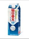 毎日骨太MBP 171円(税込)