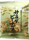 サラダピーナッツ わさび 100円(税抜)