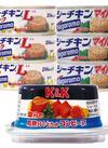 シーチキン Lフレーク・マイルド/脂肪分1/2カット コンビーフ 278円(税抜)