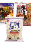 丸大豆せんべい/チーズ気分/雪の宿 サラダ 100円(税抜)