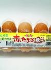 赤たまご 118円(税抜)