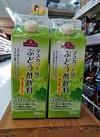 マスカット味ぶどう酢飲料(はちみつ入り) 498円(税抜)