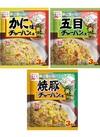チャーハンの素 81円(税込)