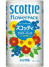 スコッティフラワートイレロール ・シングル・ダブル 328円(税抜)