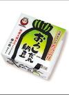 おろしだれ納豆 59円(税抜)