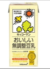 無調整豆乳 159円(税抜)