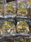 厚焼ピーナッツ煎餅 108円(税抜)