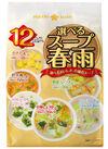 選べるスープ春雨ラーメン風 159円(税抜)