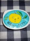 因島のはっさくゼリー 170円(税抜)