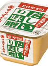 だしいり味噌 158円(税抜)