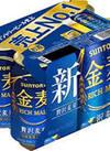 金麦 732円(税込)