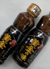 黄金の味;中辛 298円(税抜)