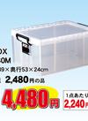 ROX 530M 4,480円