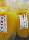 ゼリー各種 378円(税抜)