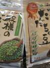 殿様だだちゃ豆 フリーズドライ 298円(税抜)
