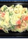 お野菜を食べるポテトサラダ【10%増量】 298円(税抜)