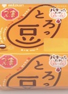 金のつぶパキッ!とたれとろっ豆 83円(税込)