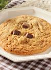 チョコチャンククッキー 1枚 135円
