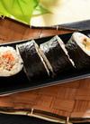牛肉と玉子焼の巻寿司 298円