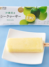 ウチカフェ 日本のフルーツ シークヮーサー 80ml 185円