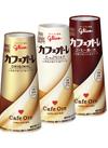 カフェオーレ よりどりSale 78円(税抜)