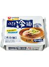 ふるる冷麺 水冷麺 88円(税抜)