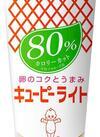 ライト 158円(税抜)