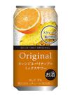 オリジナル ミックスサワー 199円(税抜)