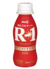 R-1ドリンクケース 30ポイントプレゼント