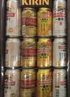 K一番搾り3種飲み比べセットK-IPC3 2,500円(税抜)