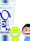 オーラ2 ストライプペースト 100円(税抜)