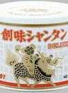 創味シャンタンDELUXE 548円(税抜)