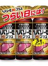 ヘパリーゼHIプラス 50ml 998円(税抜)