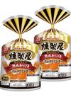 燻製屋熟成ウインナー 237円(税抜)