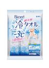 ビオレ 冷タオル 468円(税抜)
