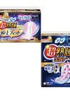 ソフィ 超熟睡ガード/超熟睡極上フィットスリム 各種 298円(税抜)