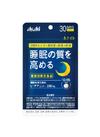 ネナイト30日分 1,580円(税抜)