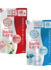 hadakaraボディソープ 替各種 288円(税抜)
