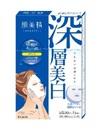 肌美精 うるおい浸透マスク 各種 598円(税抜)