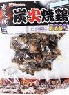 炭火焼鶏塩こしょう 198円(税抜)