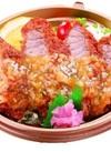 塩レモンソースで食べるまぐろカツ丼 500円(税抜)
