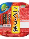 こくうま 熟うま辛キムチ 248円(税抜)