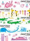 エルモアPIKOティッシュペーパー 198円(税抜)