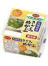 COOPきざみめかぶ(たれ付) 198円(税抜)