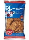 まじめミレービスケット 158円(税抜)